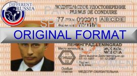 RUSSIA DRIVER LICENSE ORIGINAL FORMAT, DESIGN SPECIFICATIONS, NOVELTY SECURITY CARD PROFILES, IDENTITY, NEW SOFTWARE ID SOFTWARE RUSSIA driver